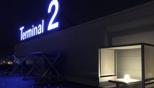 羽田空港のデートプラン♡話題のプラネタリウムカフェもご紹介!