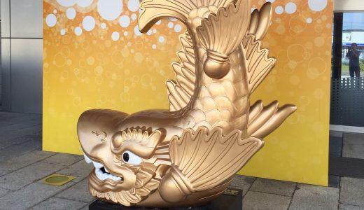 キリンビール工場見学☆名古屋工場の予約方法や楽しみ方など詳細をご紹介!