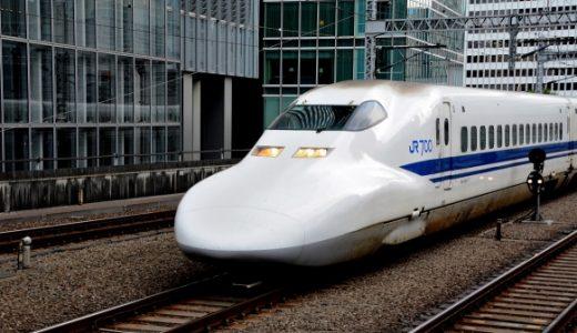 名古屋に行くならぷらっとこだまのグリーン車がおすすめ!格安で快適な旅を!