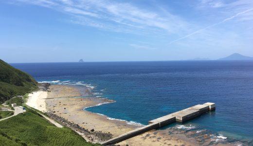 海外より遠いトカラ列島 平島。フェリーとしまで行く時間を忘れてのんびりできる旅