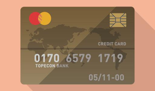 エポスゴールドカードを年会費無料で持つ条件はこれ!